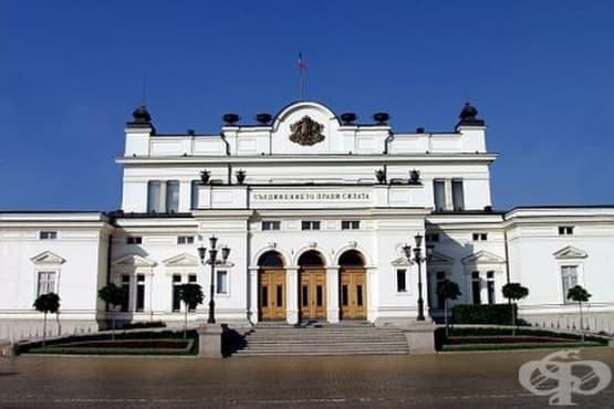 Депутатите ще обсъдят новия закон за хората с увреждания през септември - изображение