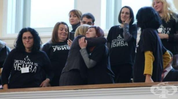 Депутатите приеха окончателно законопроекта за личната помощ - изображение