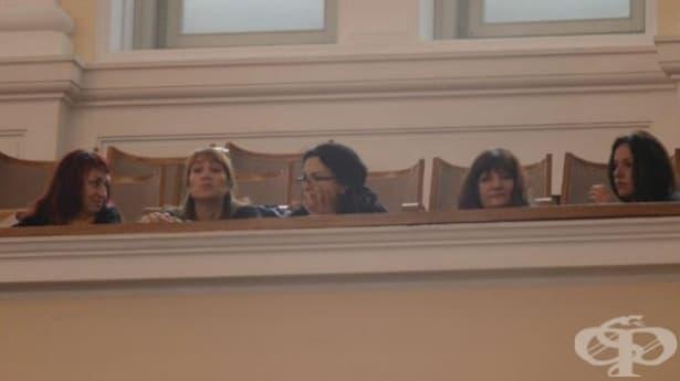 Депутатите приеха проектозаконите за хората с увреждания и за личната помощ - изображение