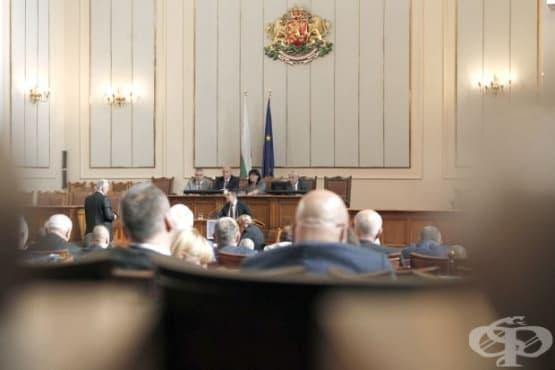 Депутатите приеха промените за изчисляването на пенсиите - изображение