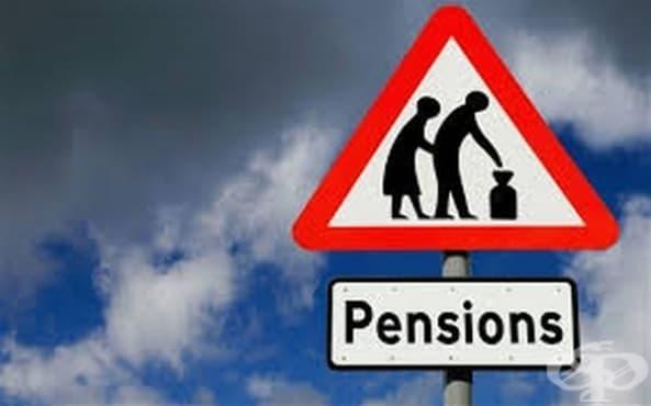 Кога се превеждат сумите за пенсионните възнаграждения и до кога можем да потърсим неполучените си пенсии - изображение