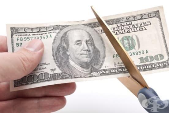 Документи за получаване на пенсионни възнаграждения и удръжки, които се правят върху тях - изображение