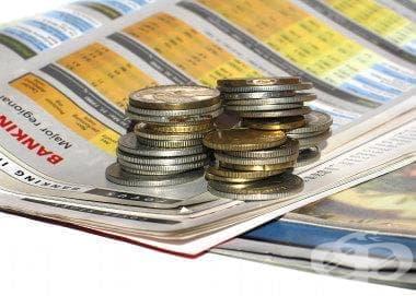 Допълнително пенсионно осигуряване - изображение