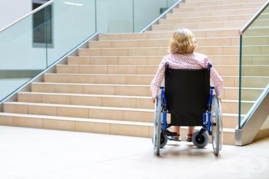 Нова програма на социалното министерство ще осигури достъпна среда за хора с увреждания - изображение