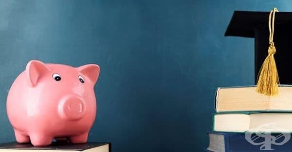 България гарантира до 50 млн. лева за кредити на студентите и докторантите през 2018 г. - изображение