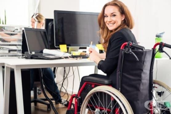 Два проекта ще дадат нови възможности на хората с увреждания - изображение