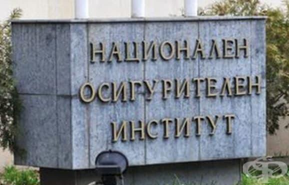 Електронните справки на осигурителния институт, които можем да извършим чрез ПИК - изображение