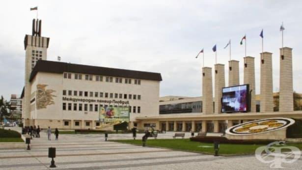 Европейският форум за социално предприемачество започва на 28 март - изображение
