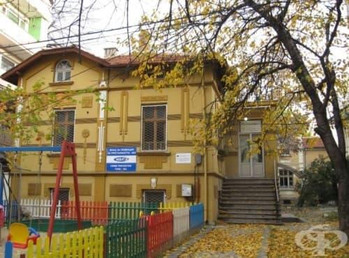 Форум в Пазарджик ще разисква темата за правата на децата - изображение