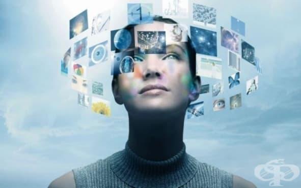 Футуристичните професии – реалност или фантастика? - изображение