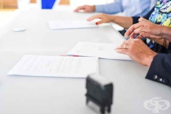 ББР е гарантирала 1311 кредита за бизнеса и 33 178 безлихвени заема за хора до 8 февруари 2021 г. - изображение