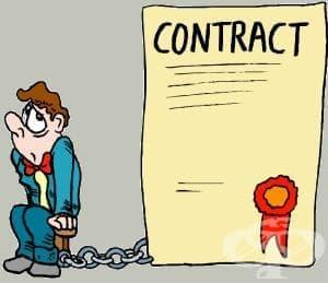 Естество на гражданския договор. Основни разлики между трудов и граждански договор - изображение