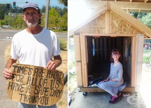 Хейли Форт, детският ентусиазъм и къщичките за бездомни в САЩ - изображение