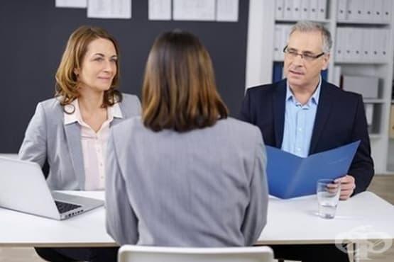 Съществуват ли въпроси табу по време на интервю за работа? - изображение
