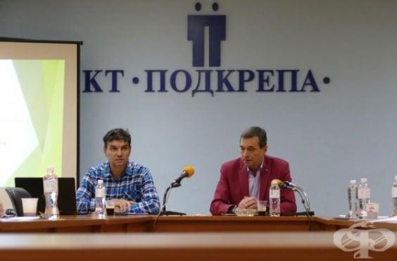 """Вицепрезидентът на """"Подкрепа"""" Йоанис Партениотис представи проекта за адаптацията на работещите към икономическите условия - изображение"""