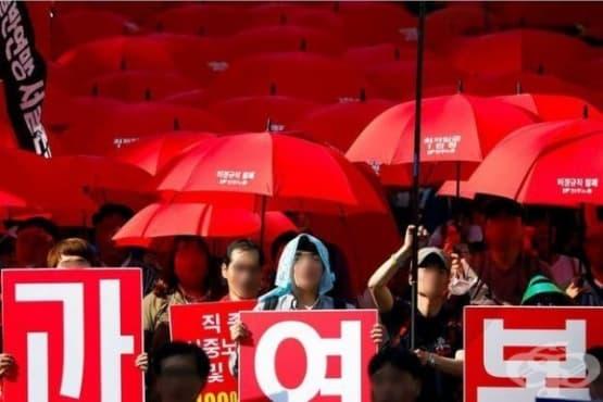 В Южна Корея приеха закон срещу тормоза на работното място - изображение