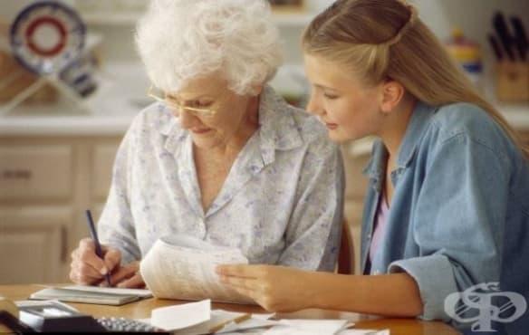 Изключение от масовия принцип за придобиване на пенсионно възнаграждение за осигурителен стаж и възраст по чл. 69, ал. 1, 2, 3, 6 от КСО и професии, които касае - изображение