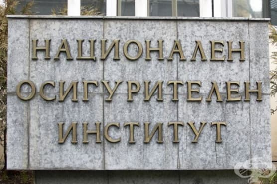Изплащането на пенсиите и добавките към тях започва на 7 декември - изображение