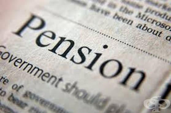 Изплащане чрез пощенските станции на неполучени пенсии в определения график   - изображение