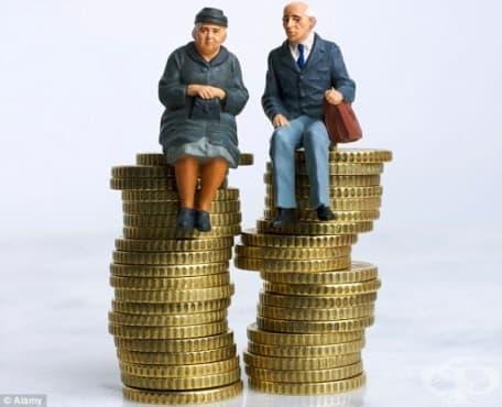 Изплащане на пенсионните възнаграждения, актуализирани през месец октомври 2017 г. - изображение