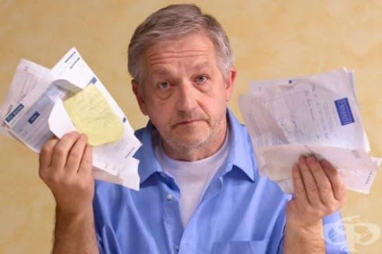 Изпращане на уведомителни писма от НОИ, касаещи условията за пенсиониране през 2018 година - изображение
