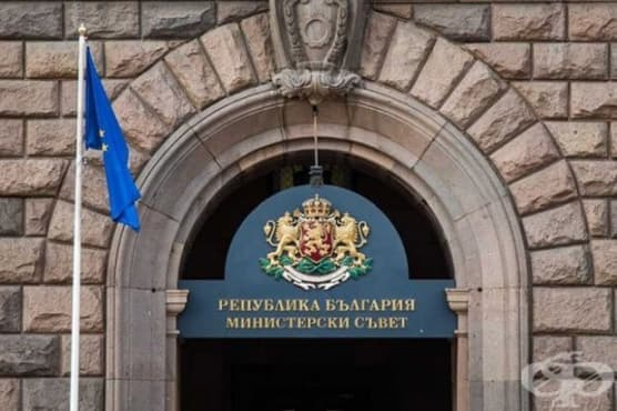 "Кабинетът ""Борисов"" одобри проектозакона за социалните услуги - изображение"