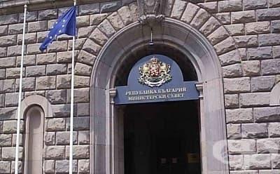Кабинетът одобри промени в договора за социална сигурност между България и Русия - изображение