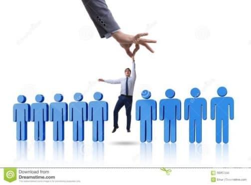 Как да намерим най-добрия служител - изображение