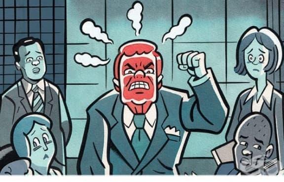 Как да не дразним шефа си - изображение