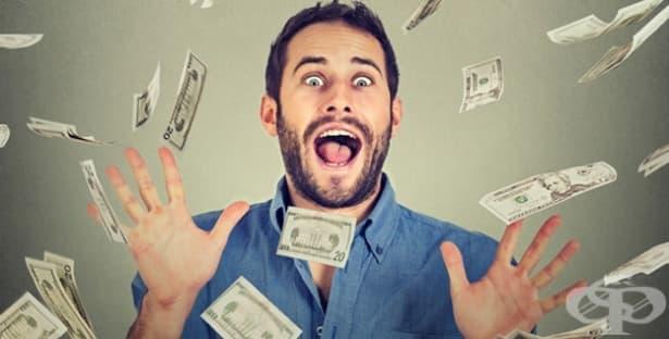 Как да поставим въпроса за заплащането по време на интервю? - изображение