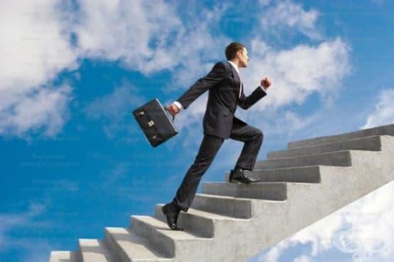 Как да провокираме повишение, когато шефът не ни забелязва - изображение
