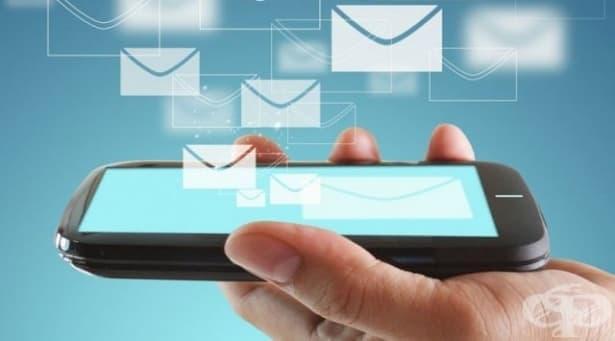 Как да работим ефективно с мобилния си телефон - изображение