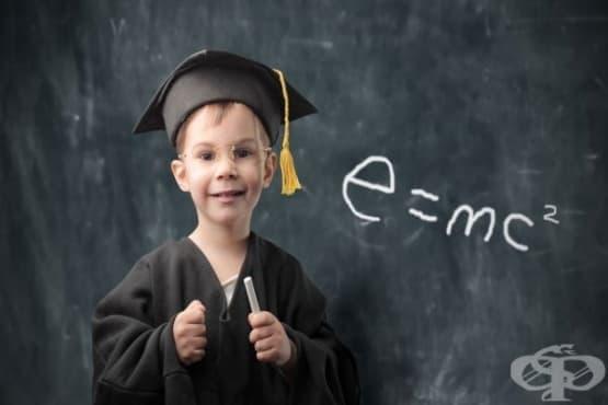 Как да разберем дали детето ни е гений - изображение
