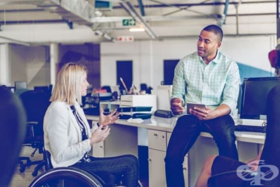 Как да се държим, когато работим заедно с колеги с увреждания - изображение