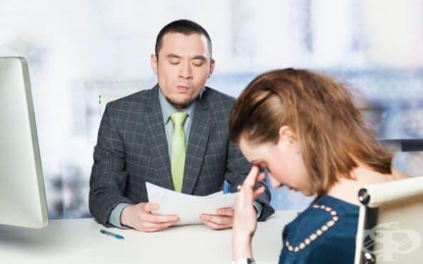 Как да се подготвим за провокативните въпроси по време на интервю за работа? - изображение