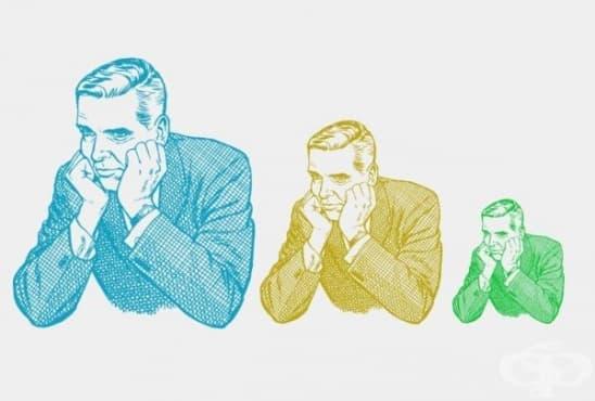 Как да избегнем скуката на работното място  - изображение