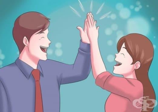 Начало! Да изградим добри колегиални отношения - изображение