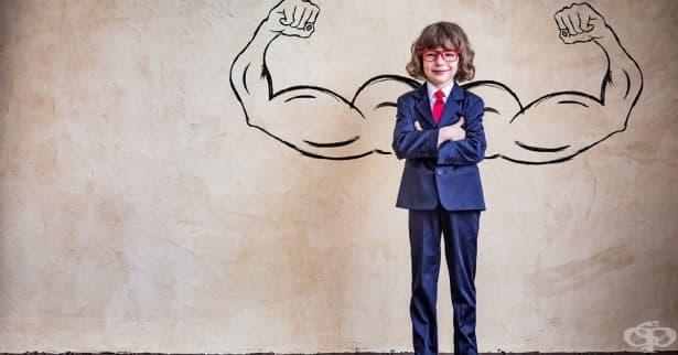Как да изградим самочувствие у детето - изображение