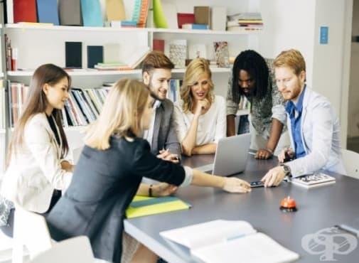 Как да накараме служителите да работят на пълни обороти - изображение