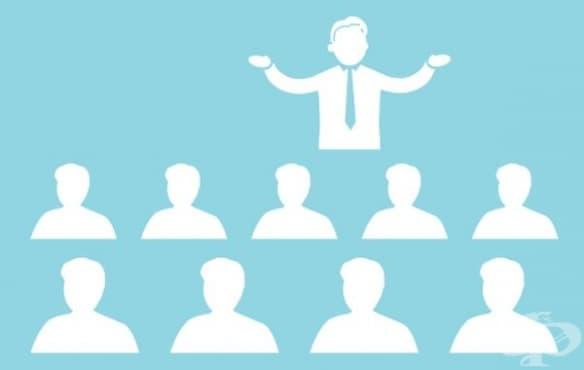 Как да направим презентацията си интересна - изображение