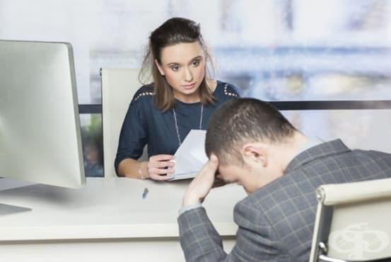 Как да ни предоставят информация за членовете на семейството ни, когато кандидатстваме за компенсация за безработица в друга страна-членка на ЕС - изображение