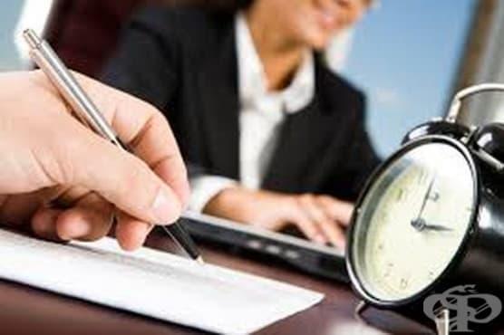 Как да подадем електронно заявление за отпускане на финансова компенсация за безработица на основание чл. 54а от КСО? - изображение