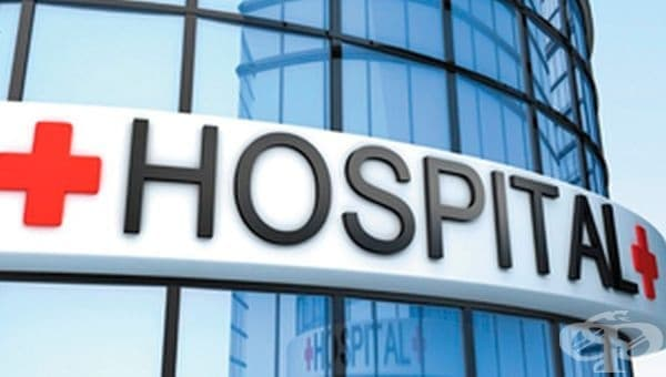 Как да ползваме болнично лечение, заплатено от НЗОК - изображение
