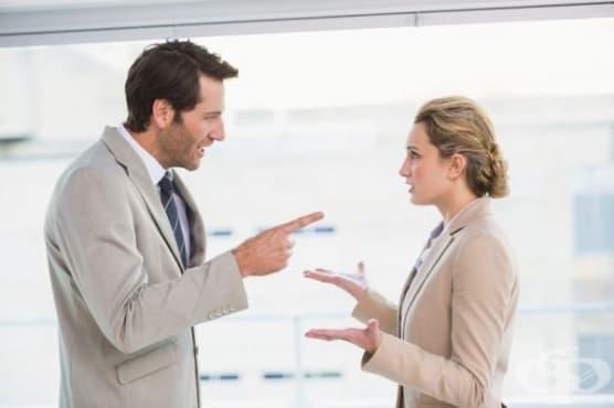 Как да се справим с колегите си с труден характер  - изображение