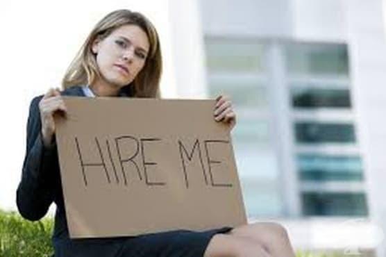 Как да удостоверим промяна в обстоятелствата, повлияващи правото на компенсация за безработица, отпусната от страна-членка на ЕС - изображение