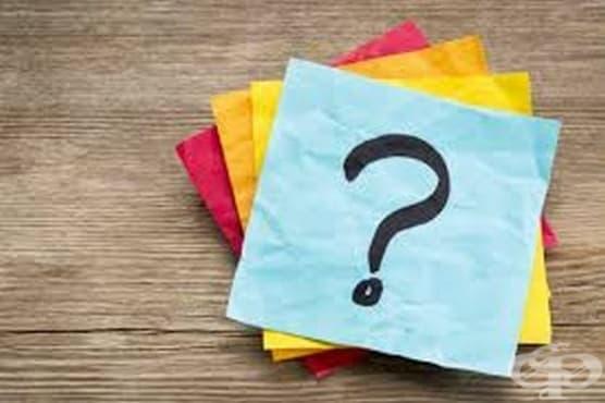 Как да вземаме трудните решения лесно? - изображение
