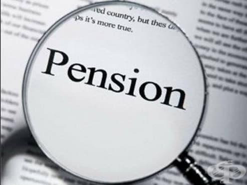 Как може да се изплати пенсионно възнаграждение на друго лице без пълномощно? - изображение