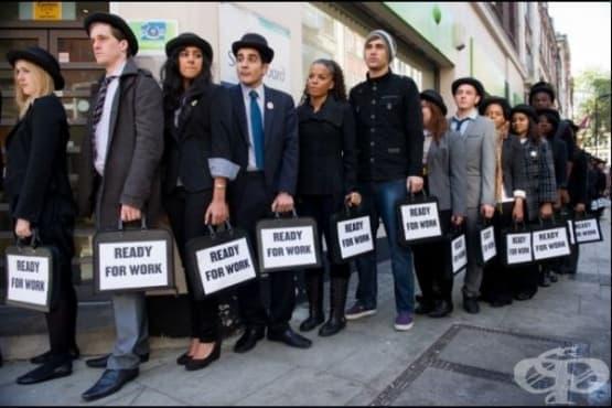 Как се изчисляват, какви са сроковете и как следва да се изплащат обезщетенията за безработица през 2016 година? - изображение