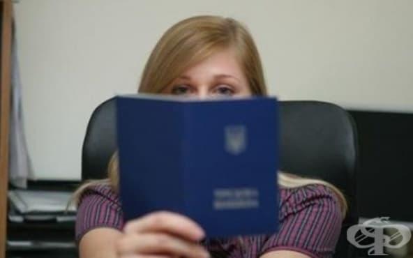 Какви вписвания се извършват в осигурителните ни книжки - изображение