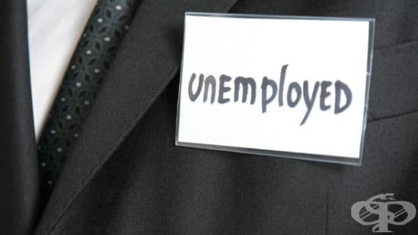 Какво да правим в случаите, когато има парично обезщетение за безработица, неполучено от починало лице - изображение